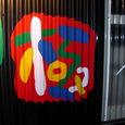 極楽絵師の壁画